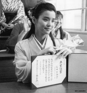 石田ゆり子 若い頃 美人